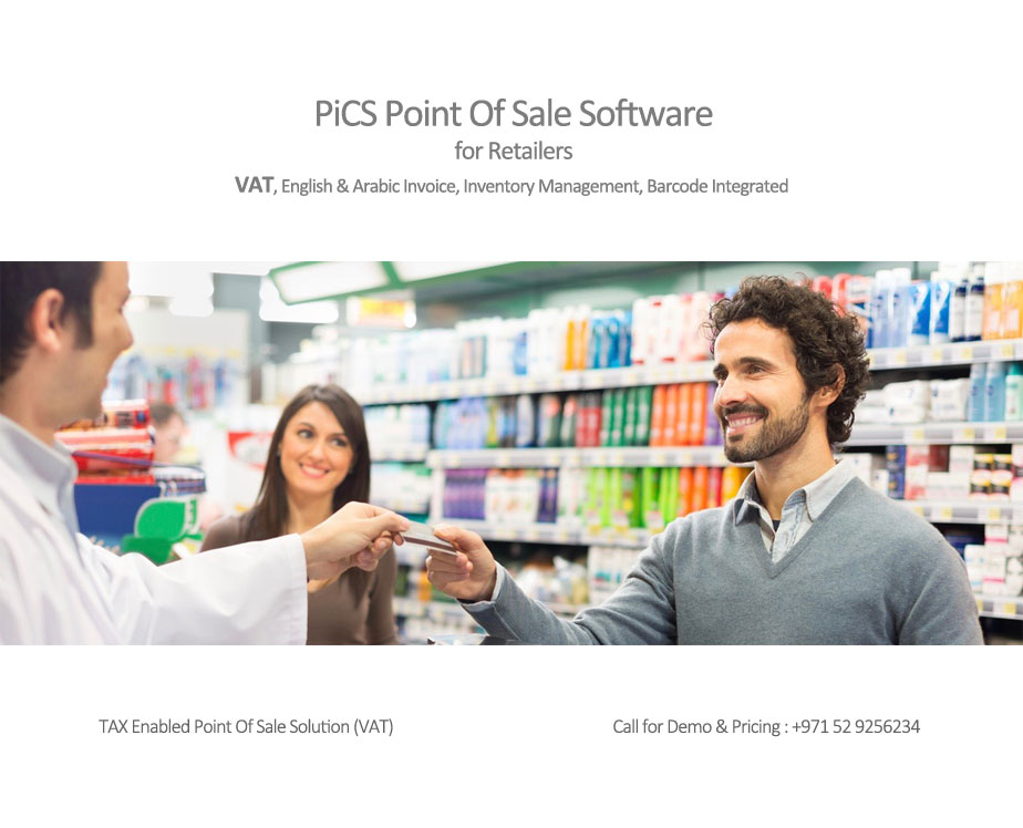 POS system dubai with tax option