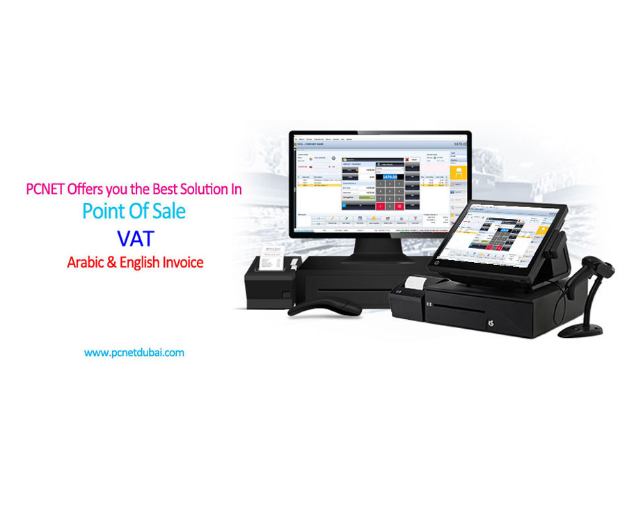 pos software with VAT Value added Tax feature in Dubai